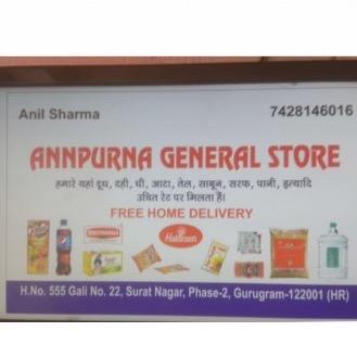 Annapurna General store