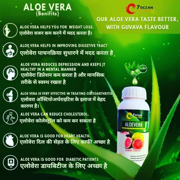 Aloevera Juice (Guava Flavour) (500ml)