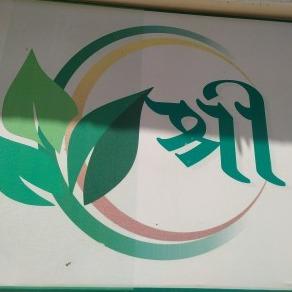 Shree jashraj organic store