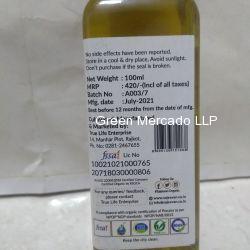 ઓર્ગેનિક સરગવાના બીજનું તેલ (MORINGA SEEDS OIL) - 100ML (SAJEEVAN)