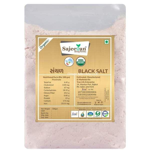 ઓર્ગેનિક સંચળ (BLACK SALT) - 1 KG (SAJEEVAN)