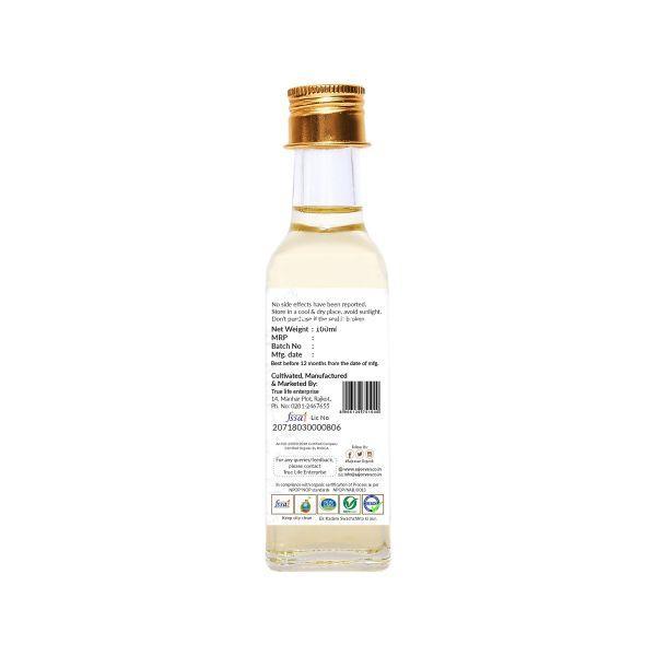ઓર્ગેનિક એરંડિયાનુ તેલ (CASTOR OIL)-100 ML (SAJEEVAN)