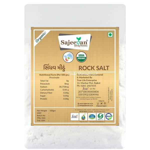 ઓર્ગેનિક સિંધવ મીઠું (ROCK SALT) - 1 KG (SAJEEVAN)