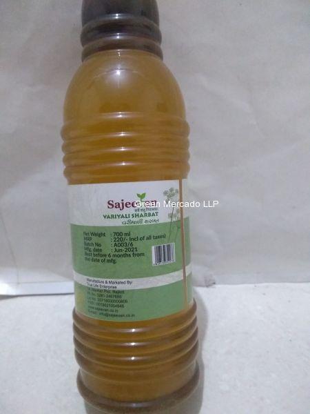ઓર્ગેનિક વરીયાળી શરબત (SAJEEVAN) -700 ML