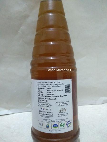 ઓર્ગેનિક કાળા તલનું તેલ (BLACK SEASAM OIL) - 700 ML (SAJEEVAN)