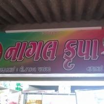Nagal Krupa Pan And Provision Store