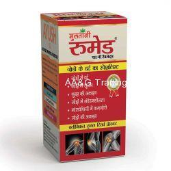 Multani Rhumed - SG Tablets Pack of 60