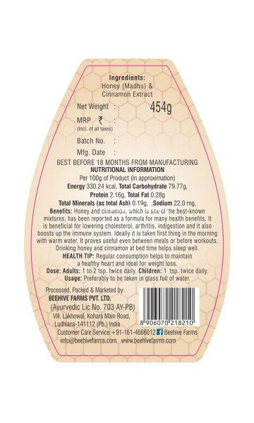 Beehive Cinnamon Honey (454 g)