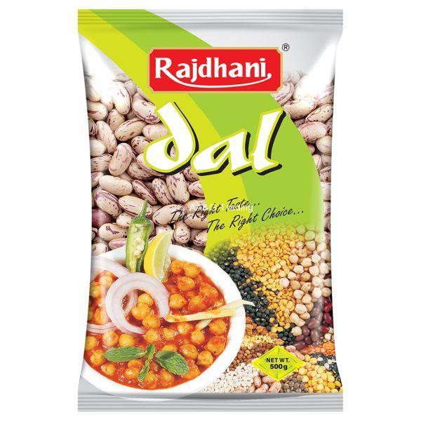 Rajdhani Rajma Chitra (500g)