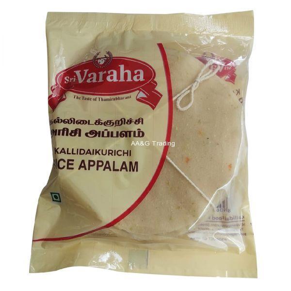 Srivaraha Arisi Appalam ( 100g)