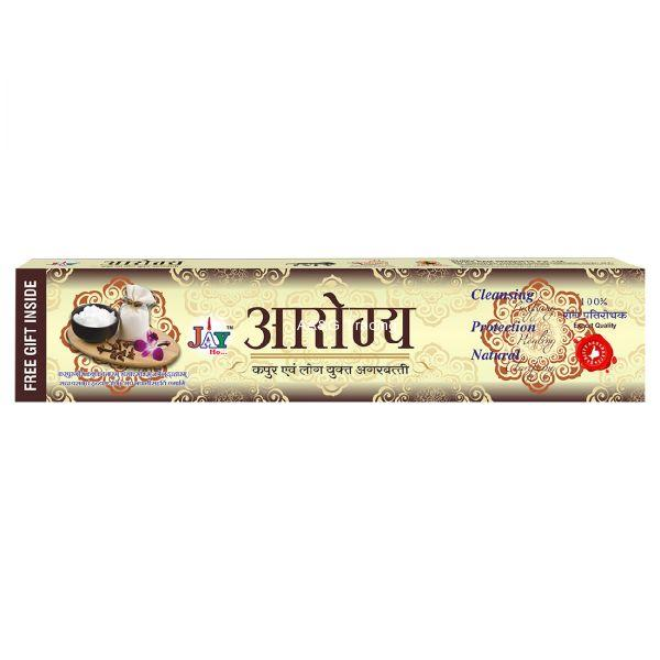 Aarogya Camphor Clove Box Incense SticksAgarbatti (100gm)