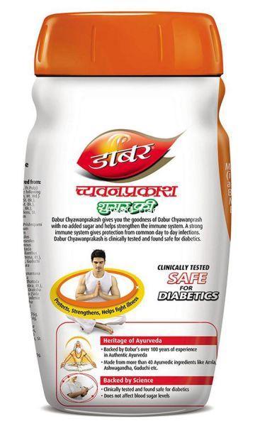Dabur Chyawanprash ( Sugar Free) (900 g)