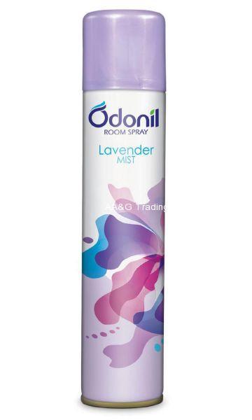 Odonil Room Spray Lavender (550 g)