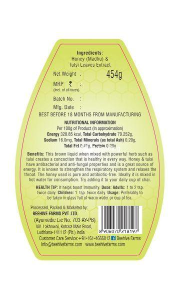 Beehive Tulsi Honey (454 g)
