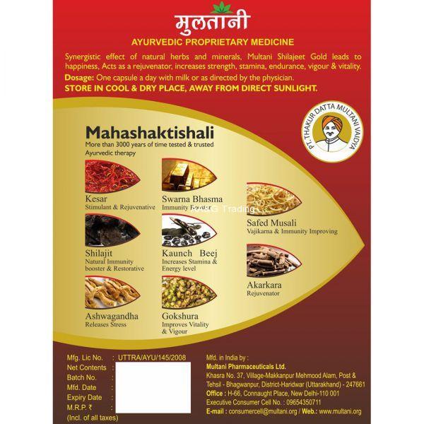Multani Shilajeet Gold Capsules Pack of 10