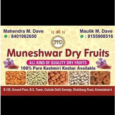 Muneshwar Dry Fruits