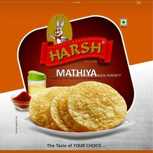 Harsh MATHIYA 200 GRAM