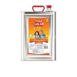 Gulab Cottanseed Oil 15 kg