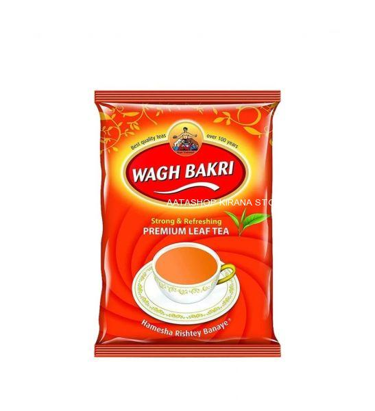 Waghbakri Tea 1 kg
