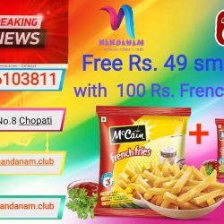 Franch Fries + free smile