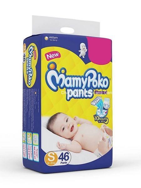 Mamypoko pants  standard diaper S46