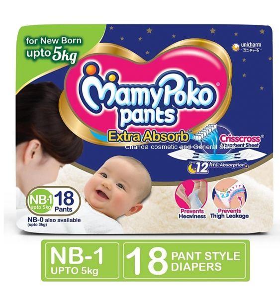 Mamypoko pants  extra absorb diaper NB18